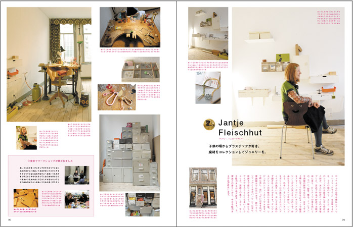 "<span class=""prodinfo"">Japanese magazin, 2009</span><a href=""mailto:jantje@jantjefleischhut.com?subject=JANTJE%20FLEISCHHUT%20/%20Online%20Collection&body="" class=""buy"" title=""You need a Email-Client to order products.""></a>"